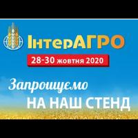 InterAgro 2020